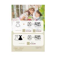 お得な「ドレス+タキシード(または列席衣裳)」のセットプラン