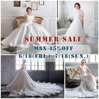 【Summer Sale】期間限定MAX15%OFF