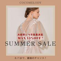 期間延長決定!!【Summer Sale】MAX15%OFF