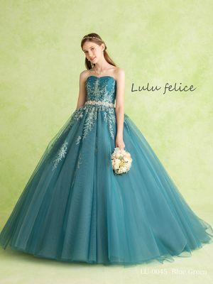 c6fe360f659a5 「緑」のカラードレス一覧|ウェディングドレスの口コミサイト ウエディングパークドレス