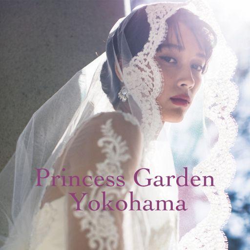 PRINCESS GARDEN (プリンセスガーデン)