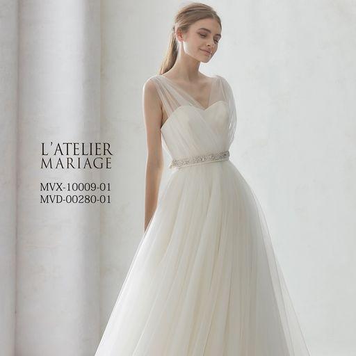 Bridal MARRON