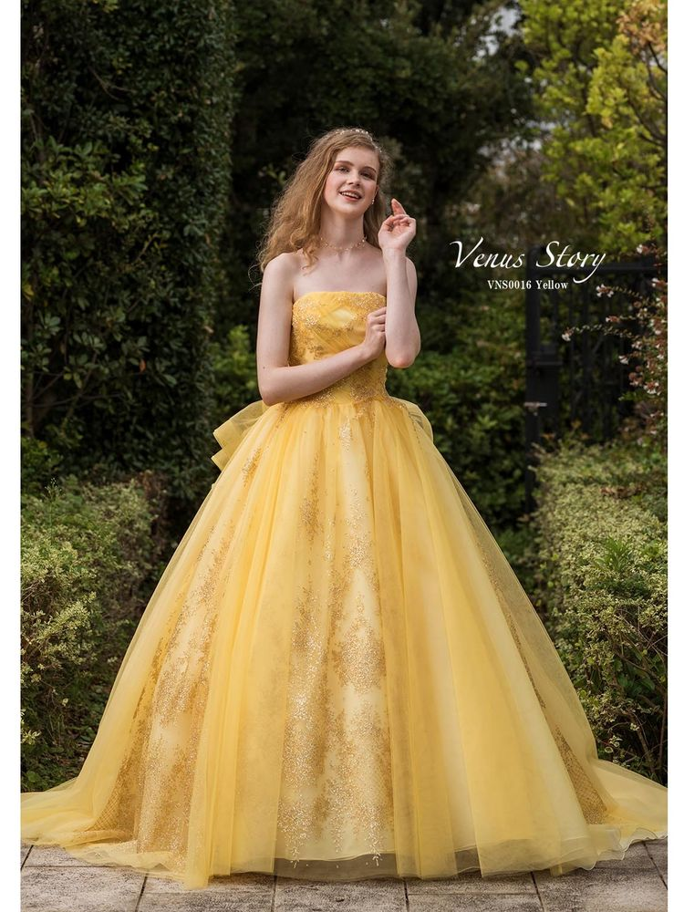 VNS0016 Yellow