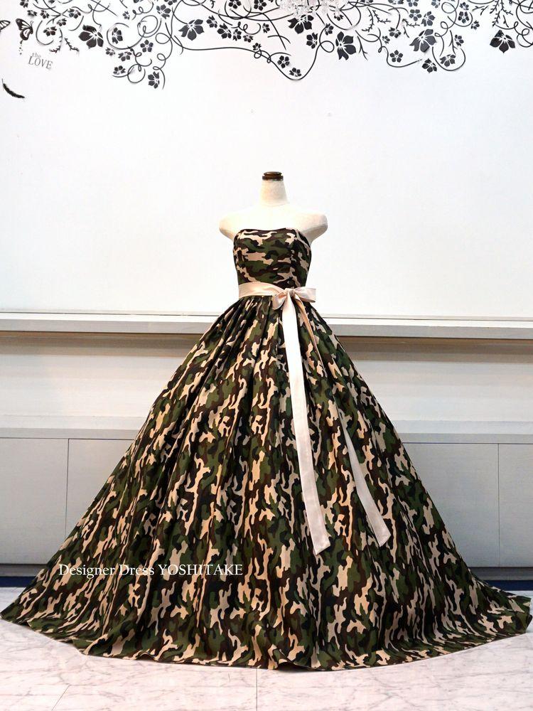 迷彩柄シンプルカラーウエディングドレス(パニエ付)披露宴.結婚式二次会パーティー【サンプルドレスは即現物購入可能/オーダーの場合は制作期間3週間から6週間】