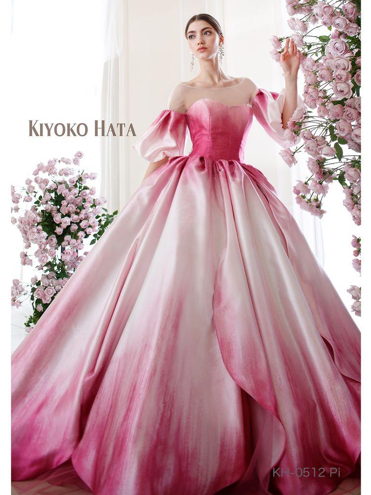 KH-0512 ピンク