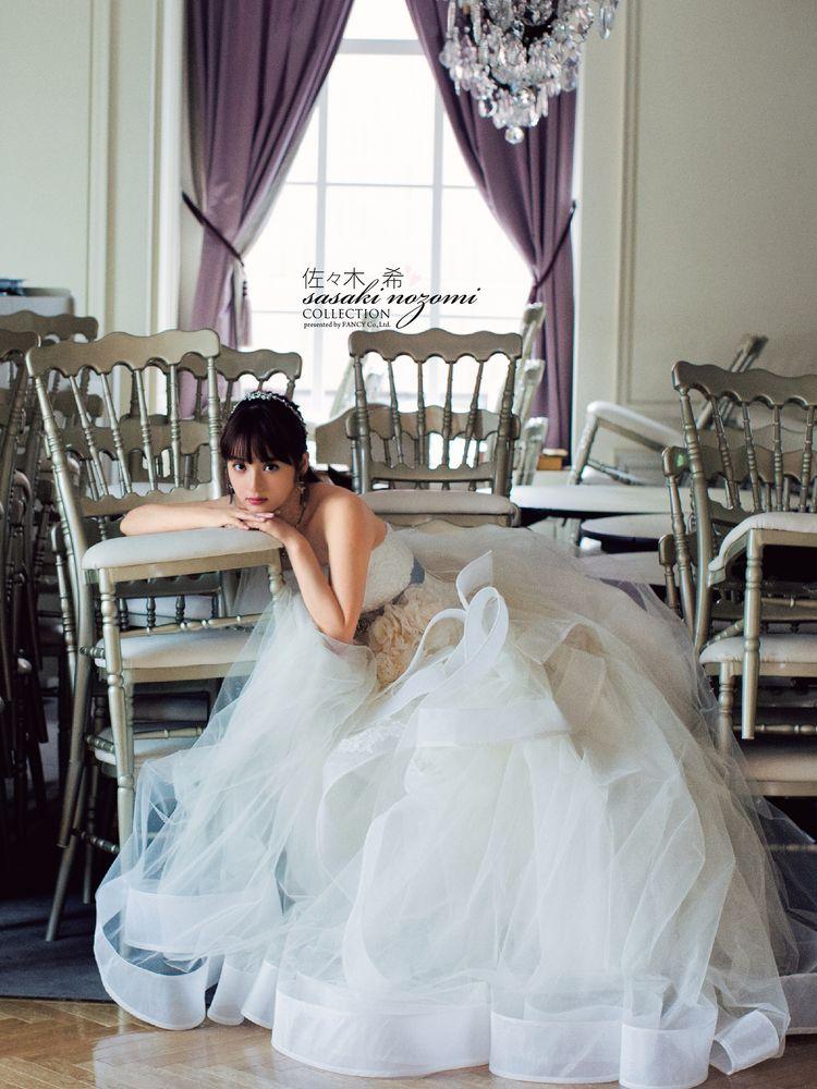 WEDDING SHEERE(ウエディングシアー)