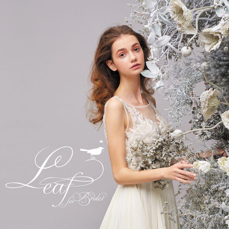 Leaf for Brides 大人可愛いドレス